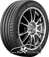 Michelin Pilot Sport 4 S