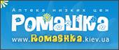 Интернет-аптека Ромашка